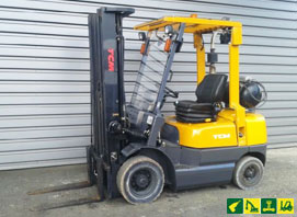 Hire Counterbalance Fork Lift