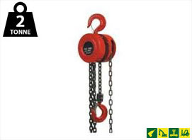 Hire Block and Tackle